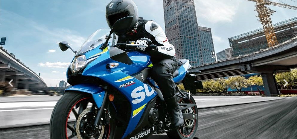 Suzuki GSX-250R Officially Unveiled in China