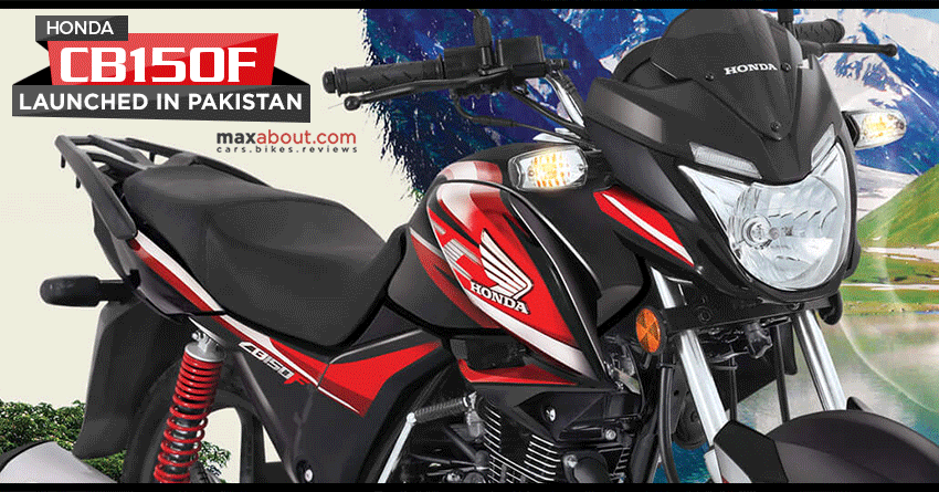 honda cb150f launched in pakistan. Black Bedroom Furniture Sets. Home Design Ideas