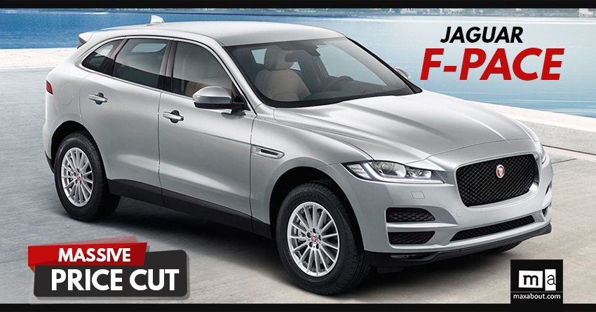 Jaguar F Pace Price Dropped In India