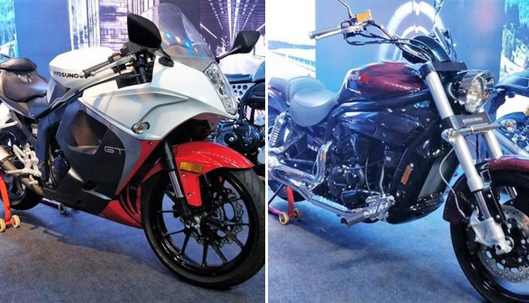 2018 Hyosung GT250RC & Aquila Pro Officially Launched in India