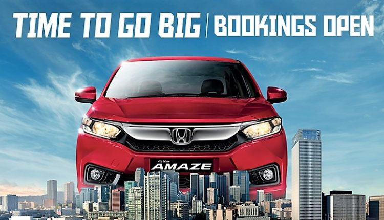 2018 Honda Amaze Bookings Now Open for INR 21,000