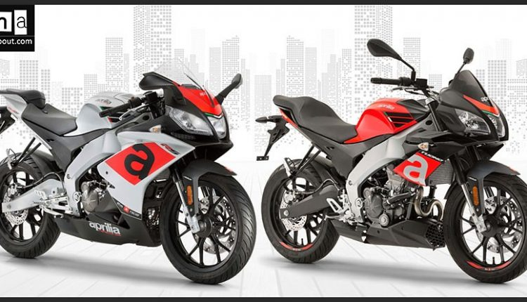 Aprilia is Working on 250cc-400cc Sport Bikes, Tuono & RS150 Confirmed!