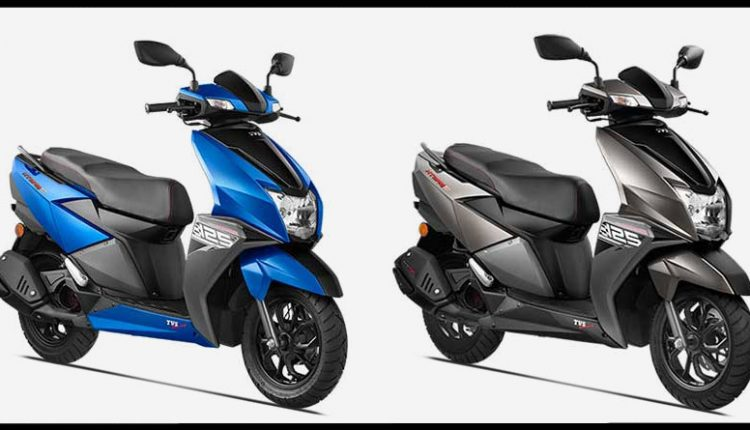 TVS Ntorq Now Available In 2 New Colors: Metallic Blue