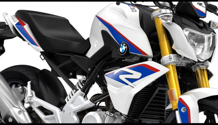 5 Quick Facts About BMW G310R Premium Street Motorcycle