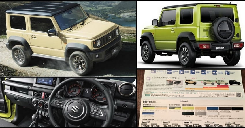New Suzuki Jimny Price List Leaked Online Ahead of Official Launch