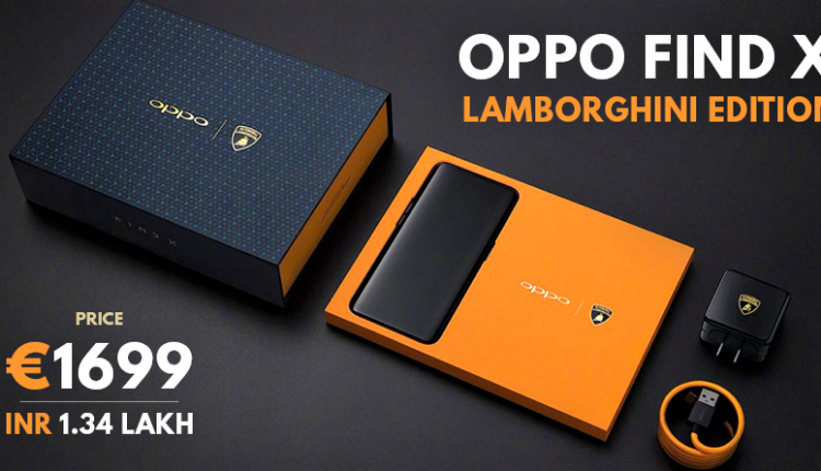Oppo Find X Lamborghini Edition Launched at 1699 Euros (INR 1.34 Lakh)