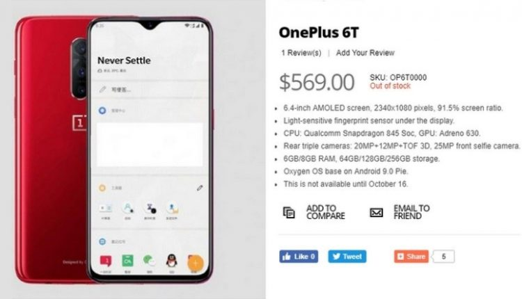 OnePlus 6T Price & Specifications Leaked Ahead of Official Launch