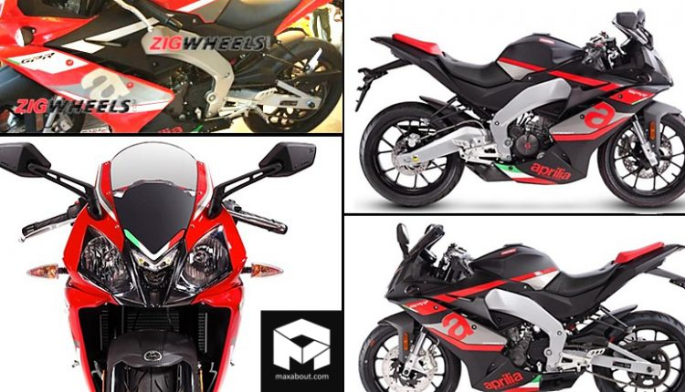 Aprilia GPR 150 (RS 150) Spotted Undisguised in India