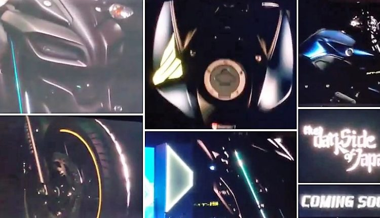 India-Spec Yamaha MT-15 Teaser Video Leaked Ahead of Launch