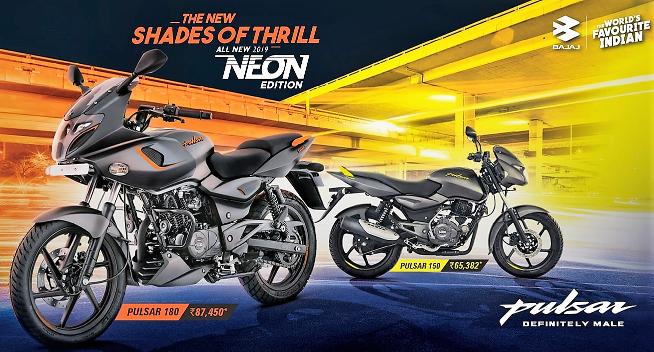 Bajaj Pulsar 180F Listed on the Official Website
