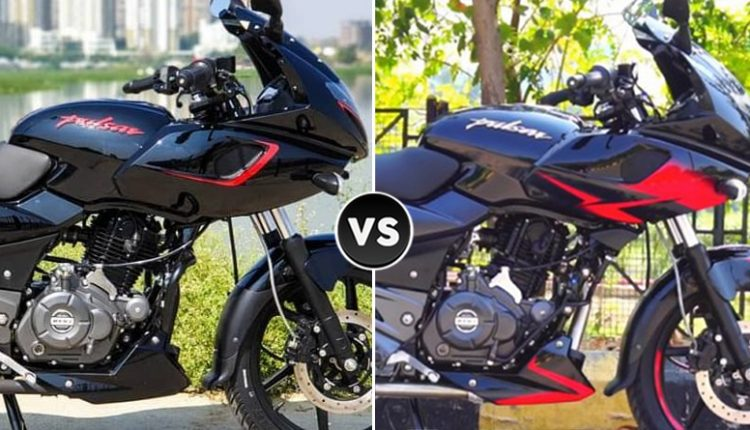 Quick Comparison: Bajaj Pulsar 180F vs Pulsar 220F