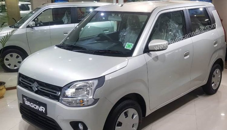 2019 Maruti WagonR CNG Launched in India @ INR 4.84 Lakh