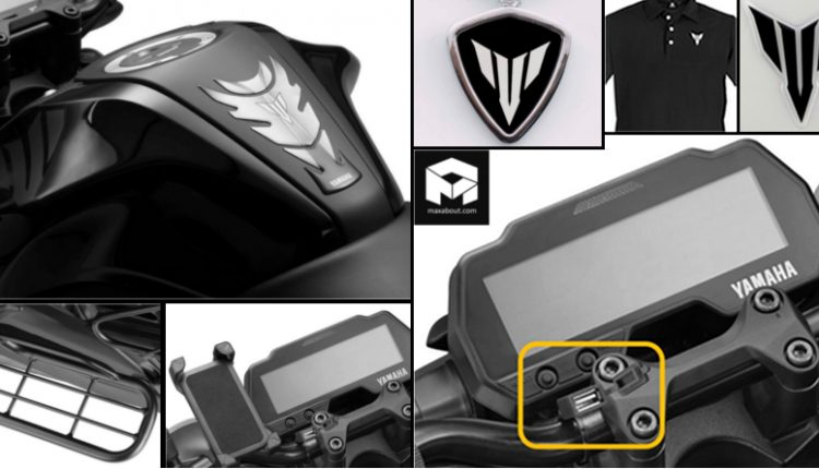 Yamaha MT-15 Accessories Price List Officially Revealed