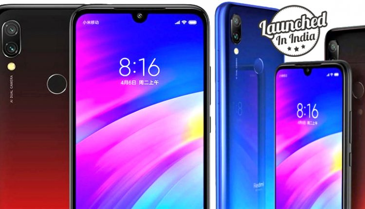 Xiaomi Redmi 7 Officially Launched in India @ INR 7999