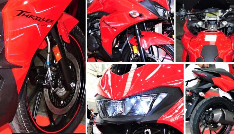 Meet Hero Thriller 200S: The Rebadged Version of Xtreme 200S