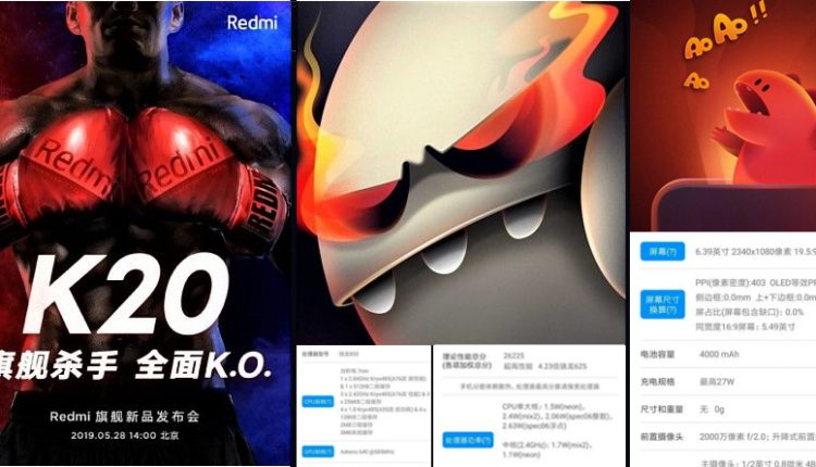 Xiaomi Redmi K20 Launch Date & Specifications Revealed