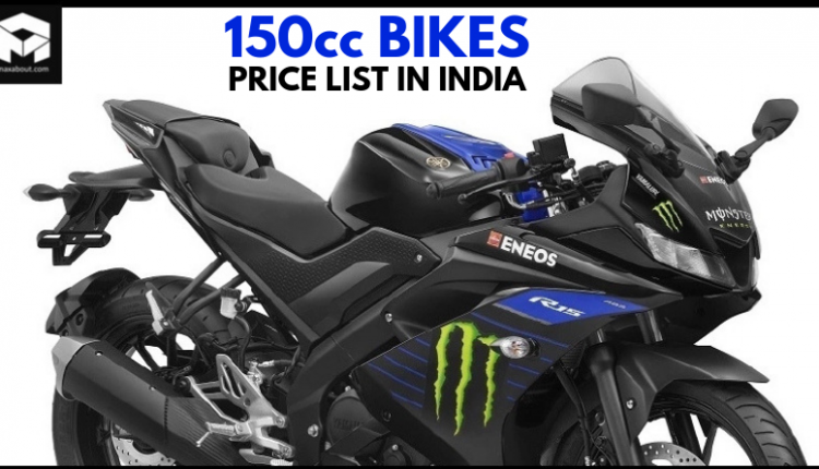 150cc Bikes Available in India (Updated Price List)