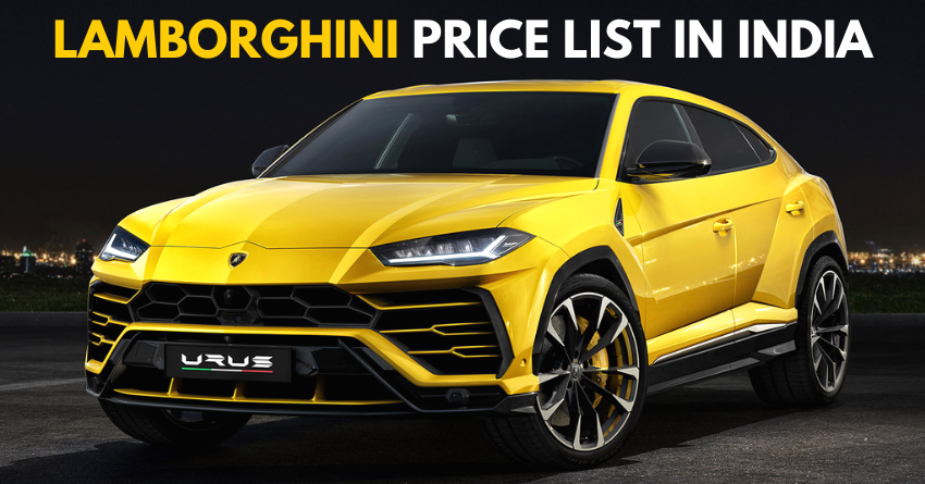 2020 Price List of Latest Lamborghini Cars