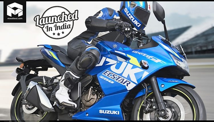 Suzuki Gixxer SF 250 MotoGP Launched in India @ INR 1.71 Lakh
