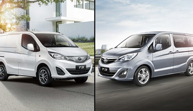 BYD T3 MPV and T3 Minivan Officially Launched in India