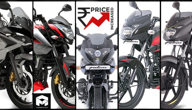 Bajaj Pulsar 150, NS160, 180F, 220F, NS200 and RS200 Price Increased