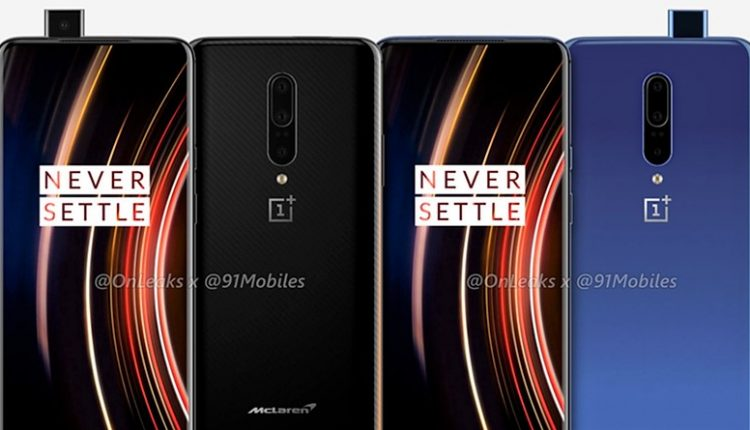 OnePlus 7T Pro and OnePlus 7T Pro McLaren Edition Leaked