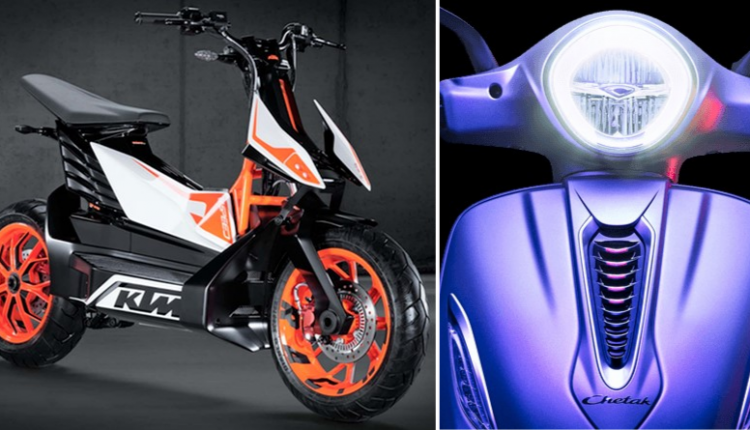 KTM Working on a Premium Electric Scooter; To be Based on Bajaj Chetak