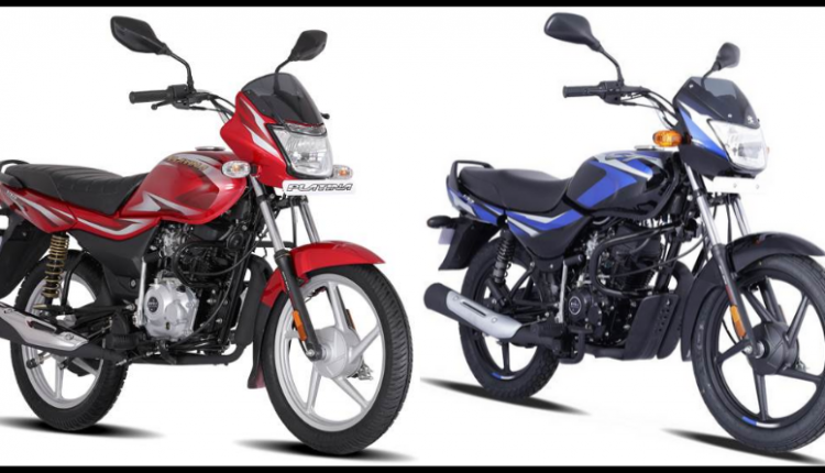 2020 BS6 Bajaj Platina 100 and CT100 Launched in India