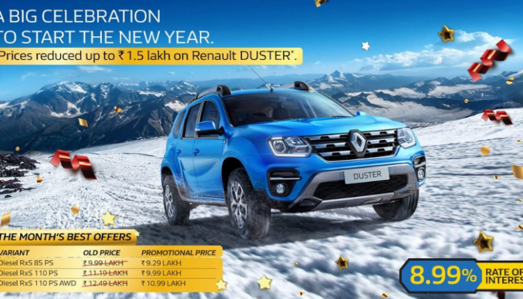 Renault Duster SUV Prices Slashed by up to INR 1.50 Lakh