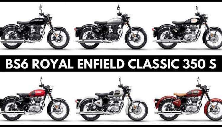 BS6 Royal Enfield Classic 350 S Listed on the Official Website