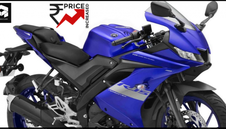 BS6 Yamaha R15 Version 3 Price Increased Again!