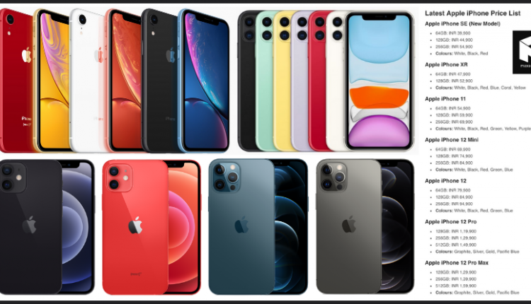 Latest Apple iPhone Price List in India [All iPhone Models]