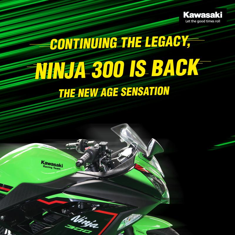 BS6 2021 Kawasaki Ninja 300 Revealed
